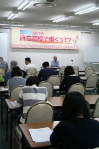 先輩教職員の講演